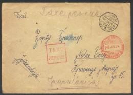 "HUNGARY - MAGYARORS. - HIPERINFLATION - JUN  1946 - 12.000.000.000 PENGO Tarif - RARE Postmark "" C "" - Brieven En Documenten"