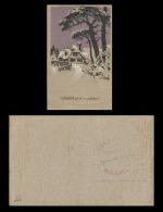 B)1928 YUGOSLAVIA, CHRISTMAS, SNOW, TREES, WINTER, FOR CHRISTMAS GREETINGS, POSTCARD - Yugoslavia