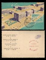 B)1967 ROMANIA, ISLAND, BEACH, BUILDINGS, GENERAL VIEW HOTEL, MAMAIA BEACH, MAXIMAPHILY EXHIBITION,POSTACARD - Romania
