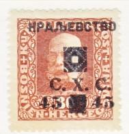 Bosnia And Herzegovina  1 L 32 A  Perf.  11 1/2   * - Bosnia And Herzegovina