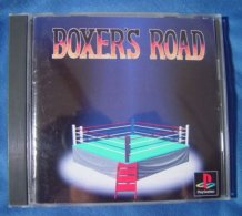 PS1 Japanese : Boxer's Road SLPS 00033 - Sony PlayStation