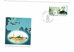 Thailand  FDC 1997  Russian Relations - Thaïlande