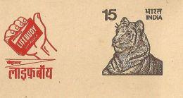 India  Lifebuoy Soap In Hand For Health Advertisement Tiger Post Card Inde Indien - Umweltverschmutzung