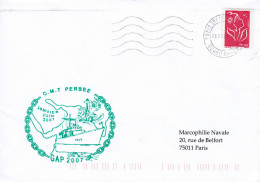 CHASSEUR DE MINES  CMT PERSEE GAP 2007 - Marcophilie (Lettres)