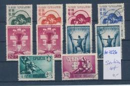Serbien Lot ...   (be7526 ) Siehe Scan - Besetzungen 1938-45