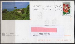 Letter From France To Russia 2015 Flowers - France