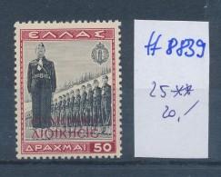 Epirus  Nr.  25  **  (ff8839   ) Siehe Scan - Nordepirus