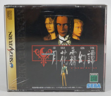 Sega Saturn Japanese : Gekka Mugentan Torico GS-9056 - Sega