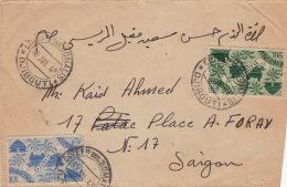 Lettre CaD Djibouti Pour Saigon 1948 - Lettres & Documents