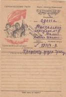 Russia. Field Post Office. Field Mail. Censorship. Odessa. - Rusia