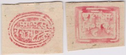 India, Princely State Bhor, MH, Inde Indien - Unclassified