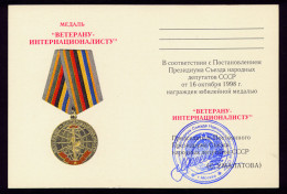 USSR MILITARIA AWARD CERTIFICATE MEDAL TO THE WARRIOR INTERNATIONALIST BLANK - Documents