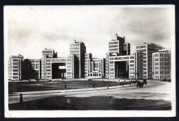 Constructivism USSR 1933 Kharkov - Russia
