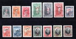 1928 TURKEY SMYRNA SECOND EXHIBITION MINT WITHOUT GUM - 1921-... République