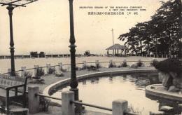 Japan     Recreation Ground Of The Sunwayama Commands   Kobe      A 1278 - Kobe