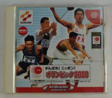Dreamcast Japanese : Ganbare ! Nippon ! Olympic 2000 T-9511M - Sega