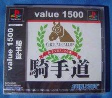 PS1 Japanese : Virtual Gallop Kishudou Kishu Michi SLPS 02947 - Sony PlayStation