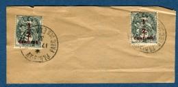 """France  - Oblitération """" Paris  Parc Des Expositions"""" En 1936 Sur Type Blanc Surchargés  à Voir 1 Scan   Réf. 875 - 1921-1960: Période Moderne"""