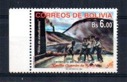 """Bolivia - 2000 - Cecilio Guzman De Rojas """"Students Quarrel"""" - MNH - Bolivie"""
