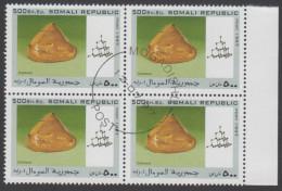 MINERAUX SOMALIE 1997 Diamant Bloc 4 TP Oblitéré / Used - Minéraux