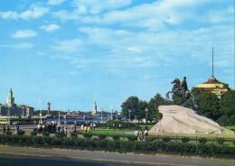 Decembrist's Square. The Monument To Peter I. Leningrad