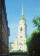 Bell Tower Of The Cathedral Of The Assumption. Vladimir