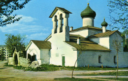 Church Of The Sacred Images. Pskov