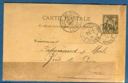 France  - Oblitération De Lyon Préfecture En 1891 Pour Rive De Gier Sur Entier Postal    à Voir 2 Scans   Réf. 890 - Postmark Collection (Covers)