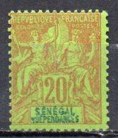 1/ Sénégal N° 14 Neuf  XX  MNH   , Cote :  30,00 € , Disperse Trés Grosse Collection ! - Senegal (1887-1944)