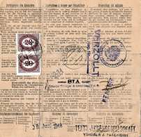 ÖSTERREICH NACHPORTO 1948 - 2 X 20 Gro Nachporto Auf Paketkarte Gel.v. Buchs Schweiz > Tirol Stempel Frauenfeld ... - Portomarken