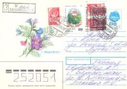 Russia 1995, Jewish Republic, Circulated Letter - 1992-.... Fédération