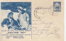 CINEMA, EAGLE-101 MOVIE, SCENE, PC STATIONERY, ENTIER POSTAL, 1951, ROMANIA - Kino