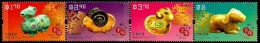 Hong Kong - 2015 - Lunar New Year Of The Ram - Mint Stamp Set - 1997-... Sonderverwaltungszone Der China