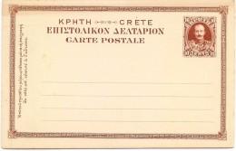 LACMN - CRETE   EP CP PRINCE GEORGE 10L ROUGE NEUVE - Crete