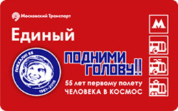 Russia April 12, 2016  Moscow Metro Subway Tram Bus Trolleybus Put Your Head Up! 55 Years First Flight Man In Space - Subway