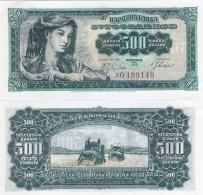 Yugoslavia - 500 Dinara 1963 UNC Lemberg-Zp - Yougoslavie