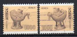 COREE DU SUD - 1986 - KAYA DUCKS - CANARDS KAYA - Oblitéré - Used - - Corée Du Sud