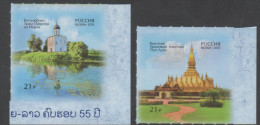 RUSSIA,2015, MNH,JOINT ISSUE WITH LAOS, TEMPLES, CHURCHES,2v - Gezamelijke Uitgaven