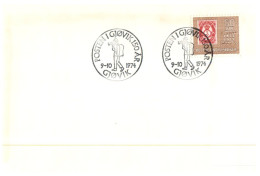 (430) Norway FDC Cover - 1974 - FDC