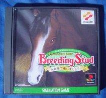 PS1 Japanese : Breeding Stud VX020-J1 - Sony PlayStation