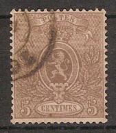 Nr. 25A Met PRACHTIGE CENTRAGE En In UITZONDERLIJK FRISSE Staat (zie 2 Scans) ! Inzet Aan 25 Euro (OBP = +++ 200 €) ! - 1866-1867 Coat Of Arms