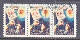 1 RAN  990-3   (o) - Iran