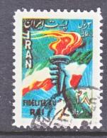 1 RAN  991   (o)   TORCH - Iran