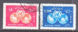 1 RAN  1039-40    (o)   UN &  GLOBES - Iran
