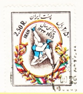 1 RAN  1041    (o)    WRESTLING   SPORTS - Iran