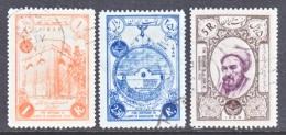 1 RAN   1048-50    (o)   SCIENCE - Iran