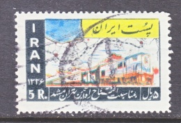 1 RAN   1075    (o)   TRAIN   MAP - Iran