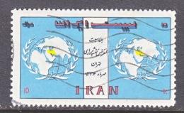 1 RAN   1080    (o)   GLOBE   MAP - Iran