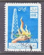 1 RAN   1102    (o)   OIL WELL - Iran