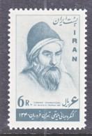 1 RAN   1170  MUSIC  ** - Iran